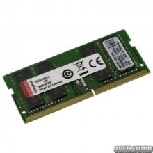 Оперативная память Kingston SODIMM DDR4-2666 16384MB PC4-21300 (KVR26S19D8/16)