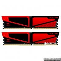Оперативная память Team T-Force Vulcan DDR4-3000 16384MB PC-24000 (Kit of 2x8192) Red HS (TLRED416G3000HC16CDC01)