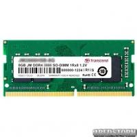 Оперативная память Transcend SODIMM DDR4-2666 8192MB PC4-21300 (JM2666HSB-8G)