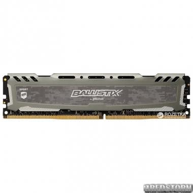 Память Оперативная память Crucial DDR4-2400 8192MB PC4-19200 Ballistix Sport LT Gray (BLS8G4D240FSBK)