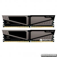 Оперативная память Team T-Force Vulcan DDR4-2400 32768MB PC-19200 (Kit of 2x16384) Gray HS (TLGD432G2400HC15BDC01)