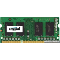 Crucial SODIMM DDR3L-1600 8192MB PC3L-12800 (CT102464BF160B)