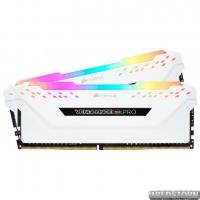 Оперативная память Corsair DDR4-3000 16384MB PC4-24000 (Kit of 2x8192) Vengeance RGB Pro White (CMW16GX4M2C3000C15W)