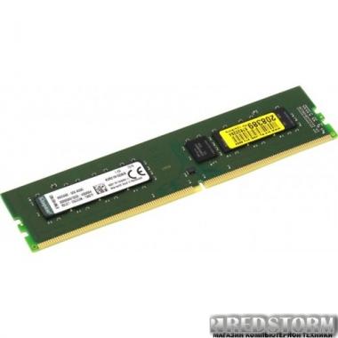 Память Kingston DDR4 2133 8192MB PC4-17000 (KVR21N15D8/8)