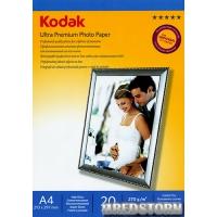 Фотобумага Kodak А4 270 г/м2 20 листов Суперглянцевая (CAT5740-816)