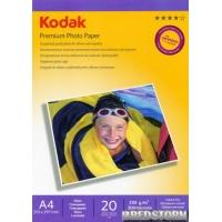 Фотобумага Kodak глянцевая 230г/м А4 20 л (CAT5740-810)