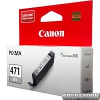 Картридж Canon CLI-471GY PIXMA MG5740/MG6840 Grey (0404C001)