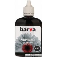 Чернила Barva Brother Универсальные №5 90 г Black (BU5-479)