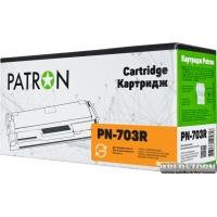 Картридж Patron Canon 703 Extra for LBP2900/LJ 1010/M1005 Univiversal (PN-703R)
