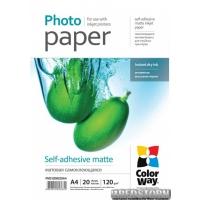 Бумага ColorWay матовая самоклеющаяся 120/80г/м A4 (PMS1208020A4)