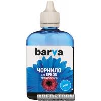 Чернила Barva Epson T048/T067/T0732/T1282/T1702 Универсальные №1 90 г Cyan (EU1-446)