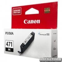 Картридж Canon CLI-471Bk PIXMA MG5740/MG6840 Black (0400C001)