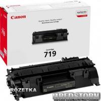 Картридж Canon 719 (3479B002)