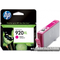 Картридж HP 920 XL (CD973AE)