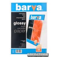 Бумага Barva Глянцевая А4 20 листов 200 г/м2 (IP-C200-T02)