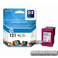 Картридж HP No.121 CMY (CC643HE)