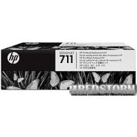 Печатающаяя головка HP 711 DesignJet T120/T520 Replacement kit (C1Q10A)