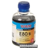 Чернила WWM E80 Epson L800 200 мл Black (E80/B)