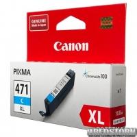 Картридж Canon CLI-471C XL PIXMA MG5740/MG6840 Cyan (0347C001)