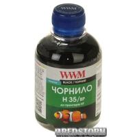 Чернила WWM HP 200 мл Black Pigment (H35/BP)