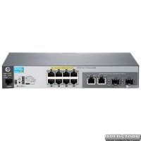 PoE-коммутатор HP Aruba 2530-8-PoE+ (67 Вт) (J9780A)