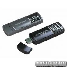 EvroMedia USB Hybrid Volar HD