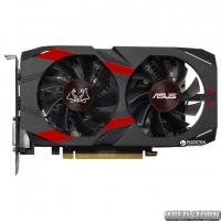 Asus PCI-Ex GeForce GTX 1050 Cerberus 2GB GDDR5 (128bit) (1404/7008) (DVI, HDMI, DisplayPort) (CERBERUS-GTX1050-O2G)