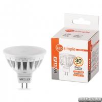 Лампа светодиодная 25YMR16-220-3GU5.3-S